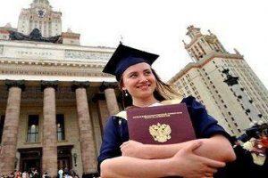 rusya'da üniversite