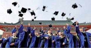 Türkmenistanda diplomy tassyklanyan Hytay Döwletindaki uniwersitetlerin sanawy