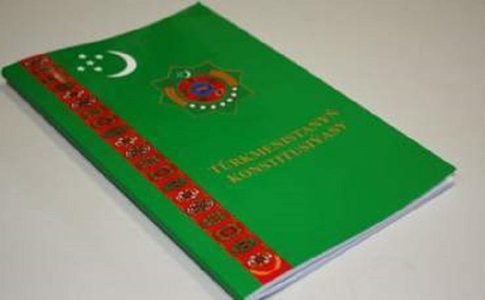 Конституция Туркменистана